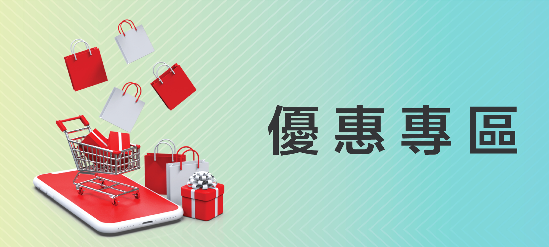 Mobile promotion product