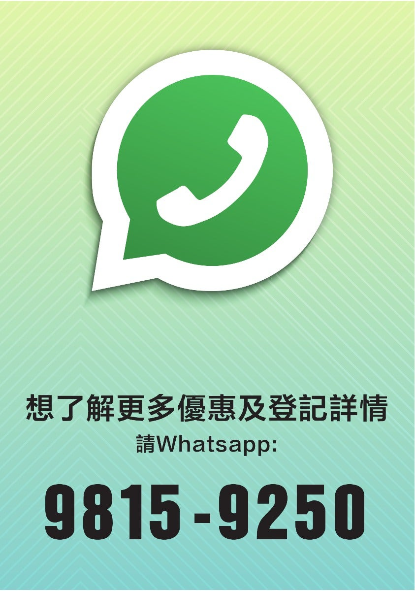 Bkee Whatsapp